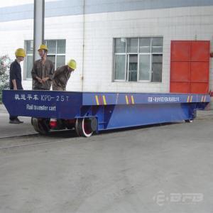 Quality motorized transfer handling equipment: KPD series rail flat cart for sale