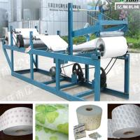Quality Roll paper paraffin wax coating machine factory price for sale