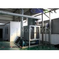 Quality Thermal Bonded Glue Free Waddings Making Machine For Quilts 2300mm / 2500mm for sale