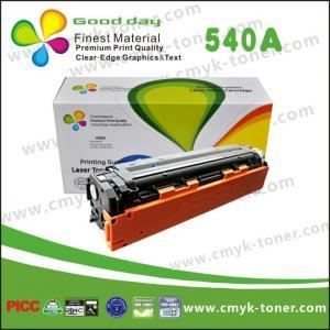 Quality Customize HP Color Toner Cartridges / HP Color Laserjet Print Cartridge for sale