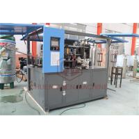 Quality Energy Saving Servo Motor Beverage Bottle Blowing System , Aluminum Mould Blowing Machine for sale