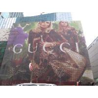 Quality Large Mesh Banner for sale