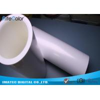 Quality White PP Synthetic Moisture Resistant Paper 210 Mic Thickness for Advertising for sale