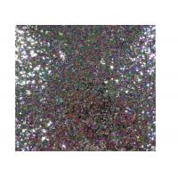 Quality Diy Card Scrapbook Glitter Paper , Luxury Glitter Paper For Card Making for sale