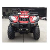 Quality 260cc Electric Start Four Wheel ATV Shaft Driving Red Four Wheeler Rear Drum Brake for sale