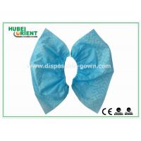 Buy cheap Soft and Breathable Polypropylene Disposable Shoe Cover 16