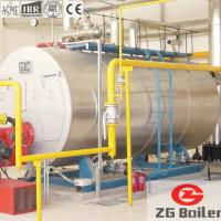 Quality SZS Series Oil and Gas Boiler  central heating boilers oil fired for sale