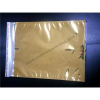 "Quality Environmental Aluminum Foil Envelopes For Hardware Packing 8.5""X14.5"" #3 for sale"