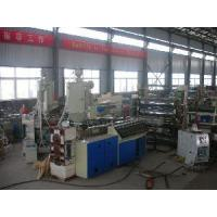 Quality PP/PE/ABS/PS Sheet/ Plate/Board Extrusion Line/Extruding Machine (SJ120) for sale