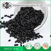 Quality CTC 60 1100mg/g Activated Carbon Pellets 4mm Air Purification Gas Separation Refinement for sale