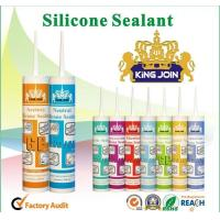 Quality Low Modulus Aquarium Silicone Sealant High Temperature Sealing Adhesive for sale