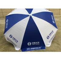 Quality 8ft 240cm Blue And White Garden Sun Shades Parasols With Branded Logo for sale