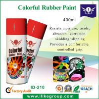 Quality Professional Dry Fast Custom Aerosol Automobile Spray Paint With Non Toxic for sale