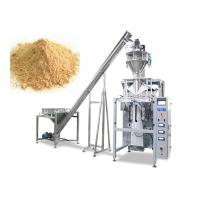 Buy cheap Automatic Caltrop Powder Packing Machine / Singharanut Starch Packing Machine from wholesalers