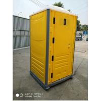 Quality plastic toilet movable toilet 115*115*230CM Yellow portable outdoor toilet for street for project for park for garden for sale