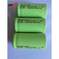 Buy 1.2V C size 4000mAh Nimh Rechargeable Battery Pack UL CE KC IEC SGS TISI at wholesale prices
