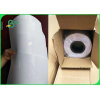 Quality Premium Glossy Photo Cardboard Paper Roll 350gsm Rapid Dry Photo Paper for sale