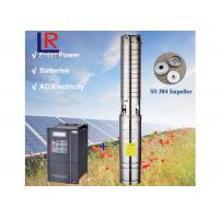 Quality 3 Inch 1.1kw Irrigation Water Pump 65m , High Pressure Solar Water Pump for sale
