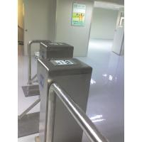 Quality Smart Vertical Tripod Turnstile For ESD Inspection Access Control System for sale
