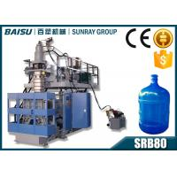 Quality Hydraulic Plastic Container Making Machine, Automatic Blow Moulding Machine For Water Tanks  SRB80 for sale