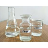 Quality CAS 124-41-4 Sodium Methoxide In Methanol Drug Raw Material for sale