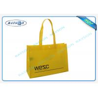 Buy cheap full sewing shoulder customer logo printing with cross stiching handle and from wholesalers