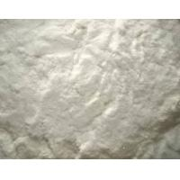 Buy cheap Oxine [148-24-3] from wholesalers