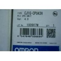 Buy cheap Original OMRON Programmable Logic Controller OMRON PLC CJ1G-CPU43H CPU Unit from wholesalers