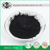 Quality Medicinal Wood Based Activated Carbon Adsorbent CAS 7440-44-0 99.9% Purity for sale