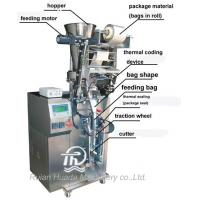 Quality Granule Four-Side Sealling Packing Machine for sale