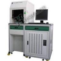 Buy cheap LED wafer wafer laser scribing machine from wholesalers