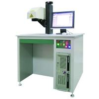 Buy cheap Diode End-pumped Laser Marking machine (air cooled series) from wholesalers