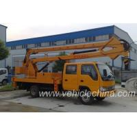 Quality Aerial working truck HFC1071KRLT for sale