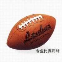 China Refined Articles RUGBY BALL for sale