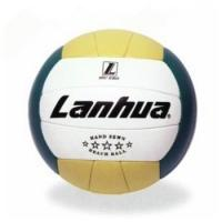 China Refined Articles BEACHVOLLEYBALL (HU280) for sale