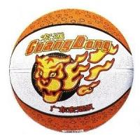 China GUANGDONG BASKETBALL TEAM for sale
