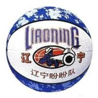 LIAONING BASKETBALL TEAM for sale