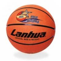Basketball G2304N for sale