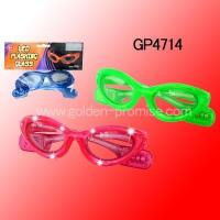 Quality PARTY GP517 for sale