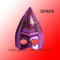 Quality PARTY GP519 for sale