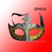 Quality PARTY GP518 for sale