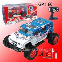 Quality R/C TOY GP1180 for sale