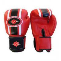 China Professional Boxing Gloves on sale