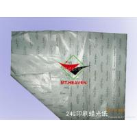 Quality printed wax paper for sale