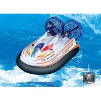 Quality This R/C hovercraft is equally at home on land or water,Be it on your office flo for sale