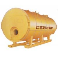 Buy cheap WNS Series Automatic Oil (Gas) Fired Steam Boiler from wholesalers
