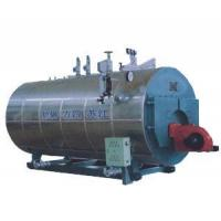 Buy cheap WNS Series Automatic Oil (Gas) Fired Pressure Bearing Hot Water Boiler from wholesalers