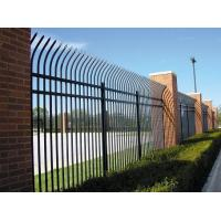 Buy cheap Security Style from wholesalers