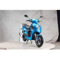 Buy cheap Hybrid gas and electric motorcycle scooter from wholesalers