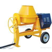 Buy cheap Concrete Mixer (CNJB90, 260 Liters) from wholesalers